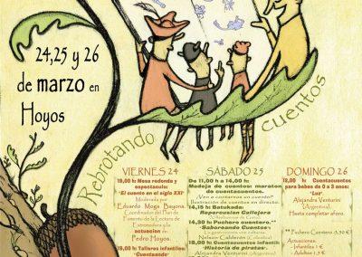 Festival Extremacuentos. Extremadura  2017