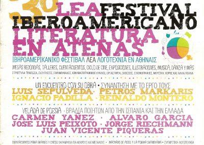 Festival LEA en Atenas. 2011